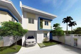 3 Bedroom House for sale in Barangay 1, Metro Manila