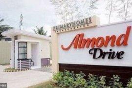 1 Bedroom Condo for sale in Cebu