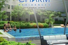 2 Bedroom Condo for sale in Cainta, Rizal