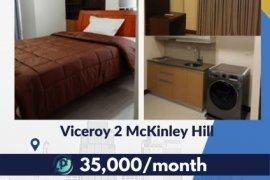 1 Bedroom Condo for Sale or Rent in McKinley Hill, Metro Manila