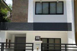 2 Bedroom House for sale in Parañaque, Metro Manila