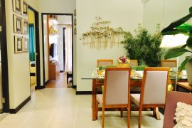 2 bedroom condo for sale in Levina Place