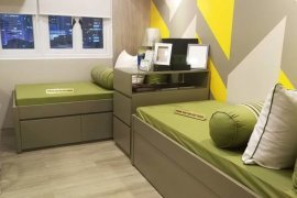 1 Bedroom Condo for sale in Manila, Metro Manila near LRT-2 Legarda