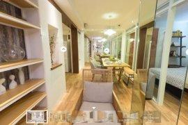 2 Bedroom Condo for sale in Pasig, Metro Manila