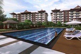2 bedroom condo for sale in Ususan, Taguig