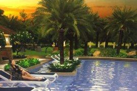 2 Bedroom Condo for sale in Prisma Residences, Bagong Ilog, Metro Manila
