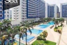1 bedroom condo for rent in Sea Residences Tower A