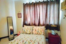 2 Bedroom Condo for sale in The Persimmon, Cebu City, Cebu