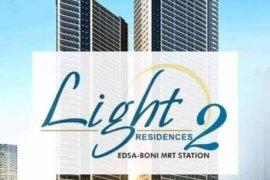 1 Bedroom Condo for sale in Light Residences, Mandaluyong, Metro Manila
