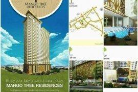 1 Bedroom Condo for Sale or Rent in Mango Tree Residences, San Juan, Metro Manila