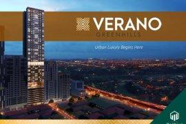 2 Bedroom Condo for sale in Greenhills, Metro Manila near MRT-3 Santolan