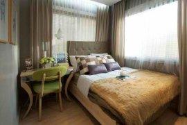 1 bedroom condo for rent in PINE CREST
