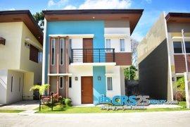 4 Bedroom House for sale in San Vicente, Cebu