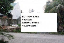 Land for sale in Tandang Sora, Metro Manila