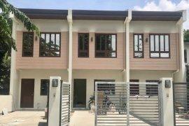 3 Bedroom Townhouse for sale in Sauyo, Metro Manila