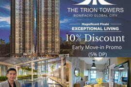 2 Bedroom Condo for Sale or Rent in The Trion Towers III, BGC, Metro Manila