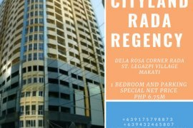 1 Bedroom Condo for sale in Rada Regency, Makati, Metro Manila