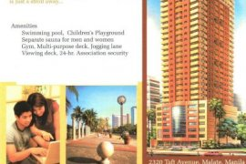 1 bedroom condo for sale in The Manila Residences Tower I