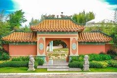 Golden Haven Memorial Park - Cebu