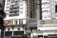 The A.Venue Suites
