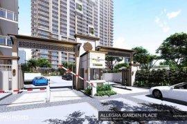 3 Bedroom Condo for sale in Bagong Ilog, Metro Manila