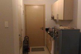 1 Bedroom Condo for sale in Grass Residences, Quezon City, Metro Manila