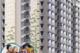 1 bedroom condo for sale in Mabolo, Cebu City