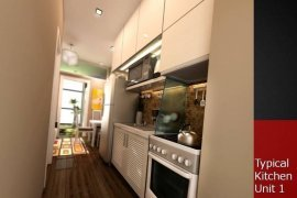 1 bedroom condo for sale in Victoria Sports Tower Station 2