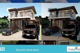 4 Bedroom House for sale in Panas, Cebu