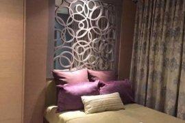 2 bedroom condo for sale in Little Baguio Terraces