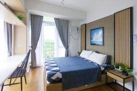 1 Bedroom Condo for sale in Marco Polo Residences, Apas, Cebu