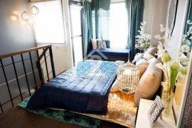 1 bedroom condo for sale in Mabolo Garden Flat