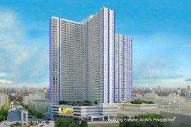 Condo for sale in Quezon City, Manila