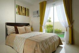 1 Bedroom Condo for sale in Mabolo, Cebu