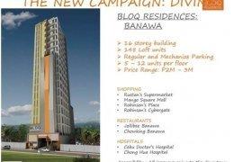 1 bedroom condo for sale in Guadalupe, Cebu City