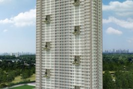 1 bedroom condo for sale in Prisma Residences
