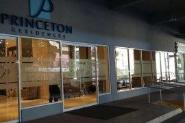 1 bedroom condo for rent near LRT-2 Gilmore