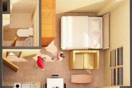 1 bedroom condo for sale in Ambaguio, Benguet