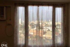 1 Bedroom Condo for sale in Sun Residences, Quezon City, Metro Manila