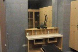 1 bedroom condo for rent in Sonata Private Residences