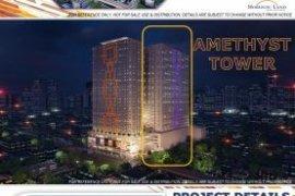 1 Bedroom Condo for sale in Barangay 105, Metro Manila