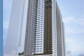 Condo for sale near MRT-3 Shaw Boulevard