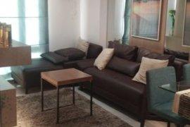 1 Bedroom Condo for sale in Cubao, Metro Manila