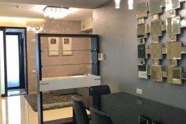 1 Bedroom Condo for Sale or Rent in Cebu Business Park, Cebu