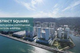 Land for sale in Kinasang-An Pardo, Cebu