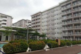 1 Bedroom Condo for sale in Trees Residences, Novaliches Proper, Metro Manila