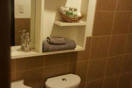 1 Bedroom Condo for Sale or Rent in Highway Hills, Metro Manila