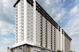 1 Bedroom Condo for sale in Pasay, Metro Manila near LRT-1 Libertad