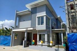 5 Bedroom House for sale in Pajac, Cebu