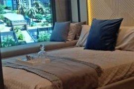 1 Bedroom Condo for sale in North Reclamation Area, Cebu